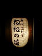 SN3D002600010001.jpg