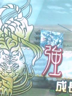 Σ(゚Д゚;≡;゚д゚) 呂姫?