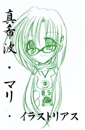 マリ描いてみたヽ(*´∀`*)ノ