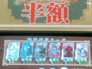 バランスデッキコスト9大会/4戦目(゚Д゚)クワッ