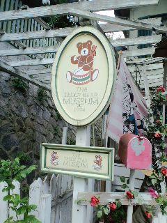 2009年9月関西遠征~(゚Д゚)クワッ~その3~