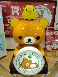 2009年9月関西遠征~(゚Д゚)クワッ~その10~