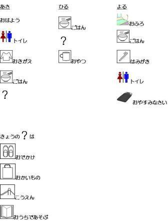 20061006124337.jpg