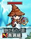 抜けs 1