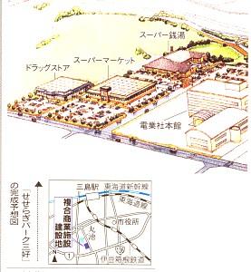 dengyou