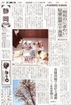 s-060131asahi.jpg