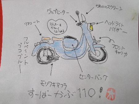 2011 秋の益子陶器市 017