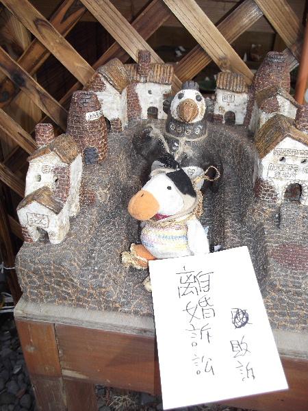 2011 秋の益子陶器市 035