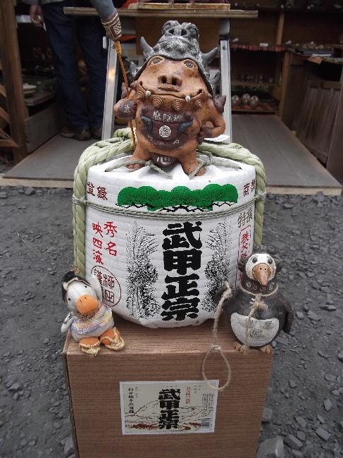 2011 秋の益子陶器市 045
