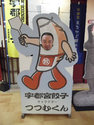 2012 宇都宮餃子 005