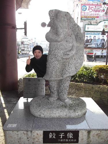 2012 宇都宮餃子 011