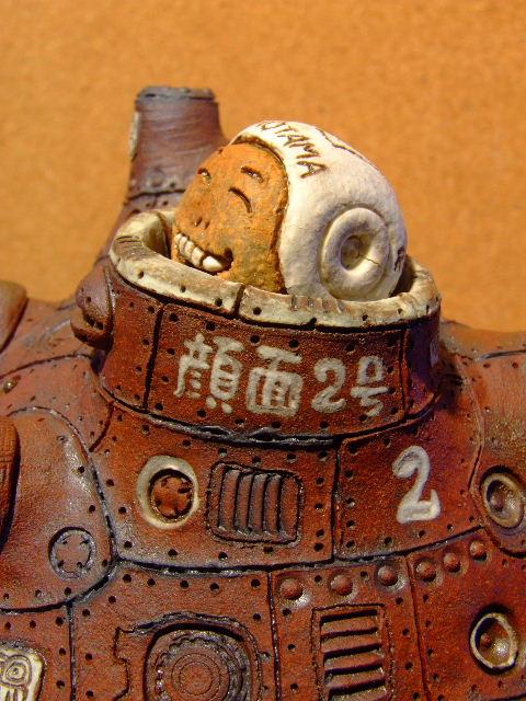 2011_1030ひのたま地球防衛軍0064 顔面2号