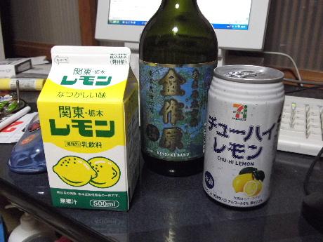 2012 宇都宮餃子2 001