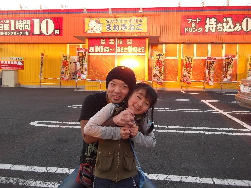 2012 4月!娘と再会! 006