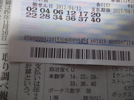 2012 初焼き! 005