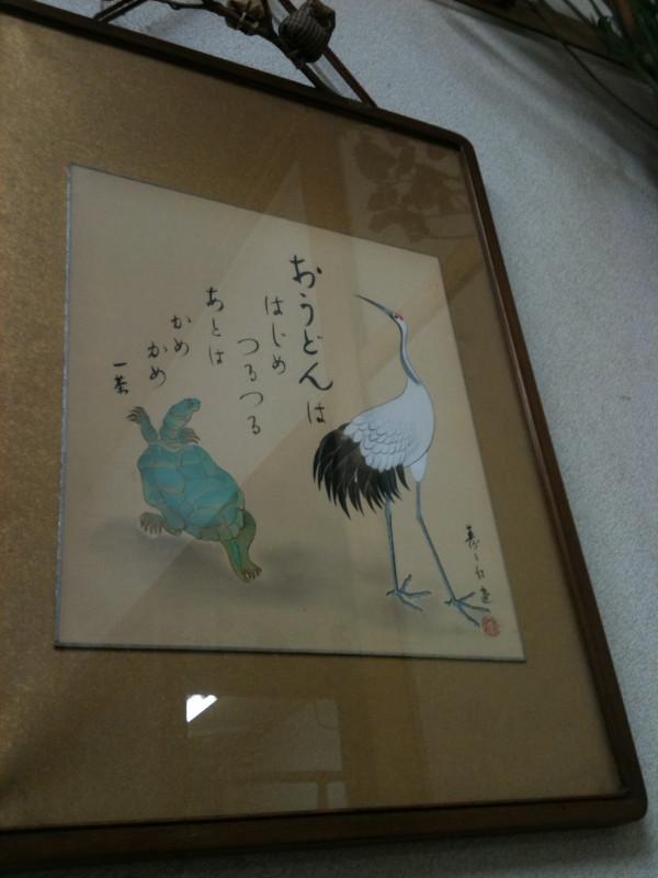20100812natsuyasumi09.jpg