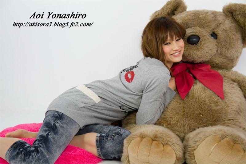 20110116yonashiroaoi05.jpg