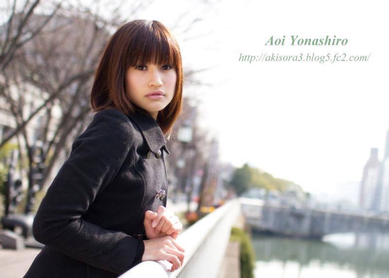 20110312yonashiroaoi15b.jpg