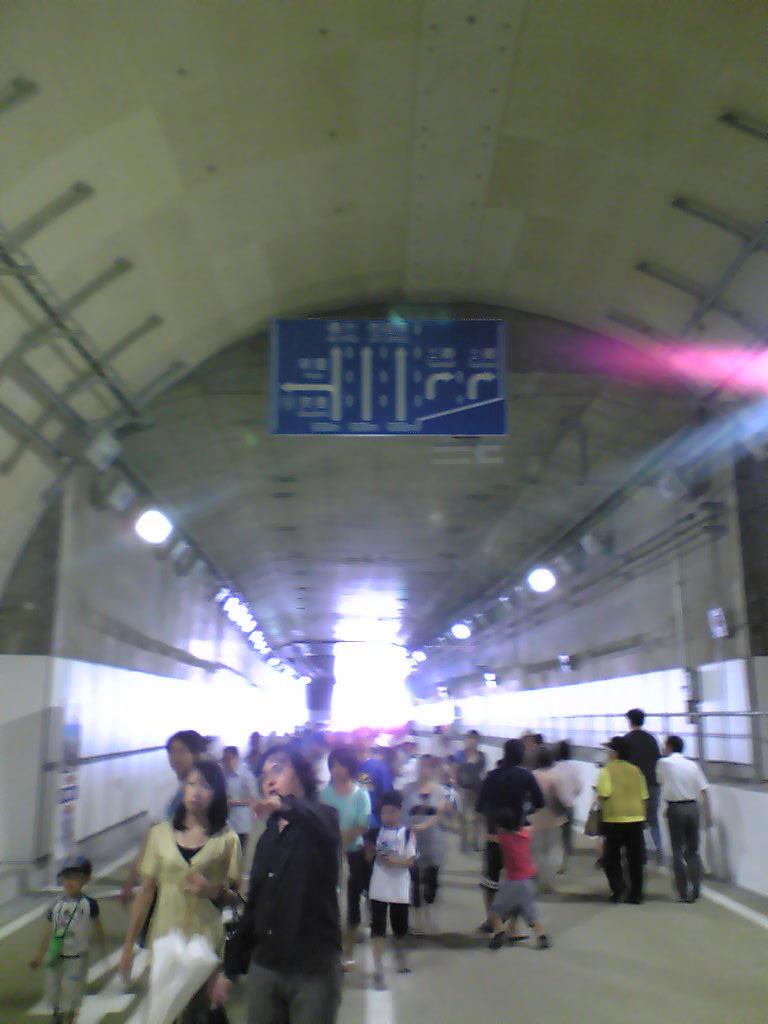 中央道路1