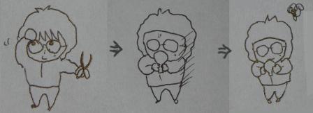 maegami-cut★