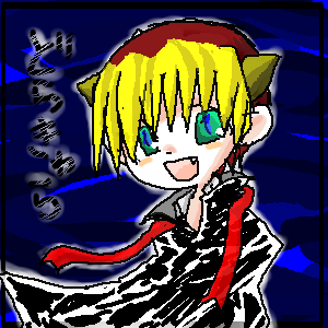 2006.10.31.png
