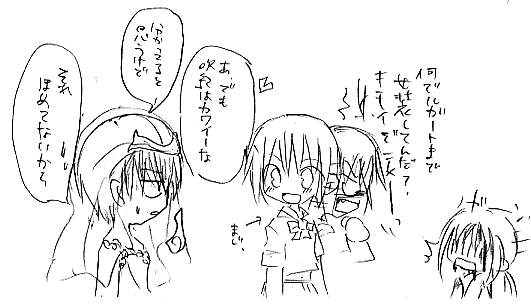 2007.02.01.2.png