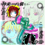 2007.04.10.png