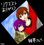 2007.11.16.3.png