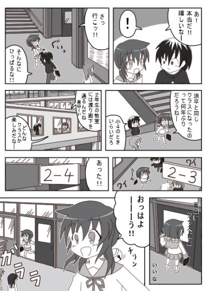 キミノウタ パート7