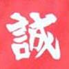 01kote-kup.jpg