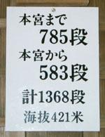 DSCF2384k.jpg