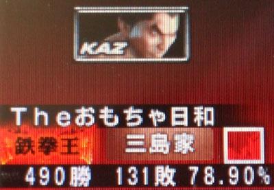 DSCF2482n.jpg