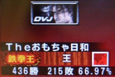 DSCF2573n.jpg
