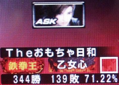 DSCF2596n.jpg