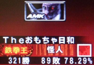 DSCF2630n.jpg