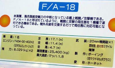 aDSCF0503.jpg