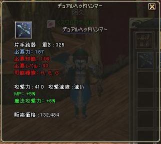5Fドロップ1