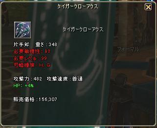 5Fドロップ7