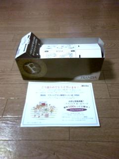 20080816092645.jpg