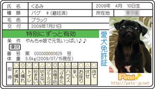 blmo030_card_k_320.jpg
