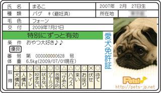 blmo030_card_m_320.jpg