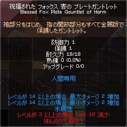 070929.05.jpg