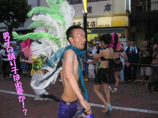 20090812_06.jpg