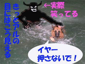 915mizu6.jpg