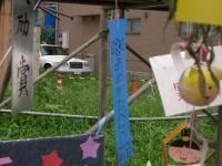 七夕祭り 短冊2.jpg