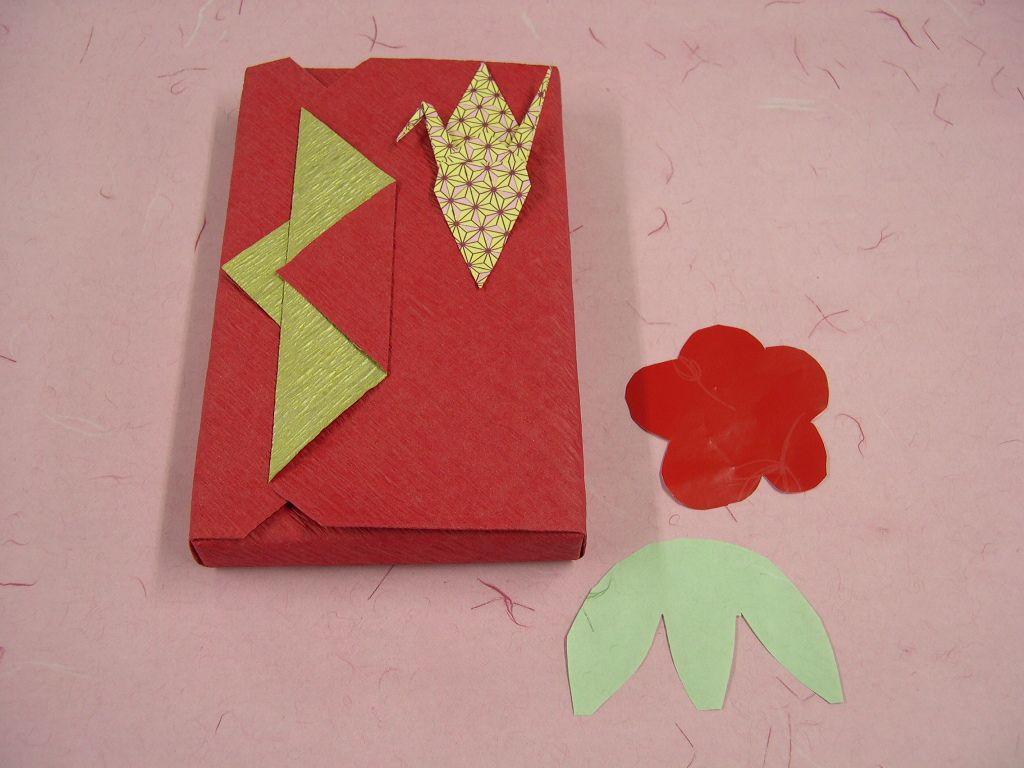 和風アレンジ 折鶴を飾りに.jpg