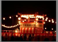 盆踊り01.JPG