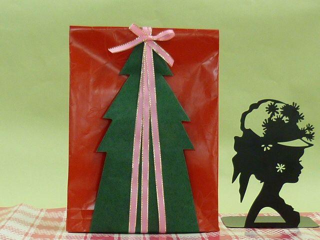 クリスマス「もみの木」.jpg