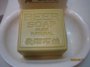 麦酒石鹸-1