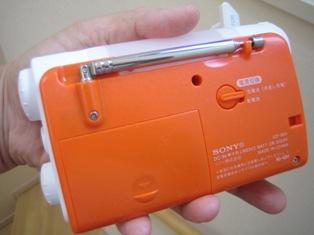 『SONY 手回し充電ラジオ ICF-B01』裏側